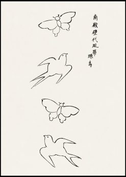 Japanese Vintage Birds and Butterflies No. 2