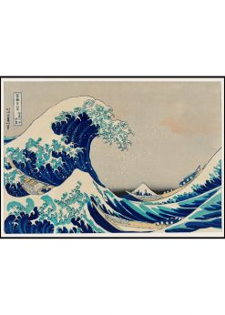Kanazawa Oki Nami Ura Illustration