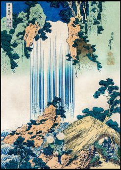 Yoro Waterfall in Mino Province Illustration