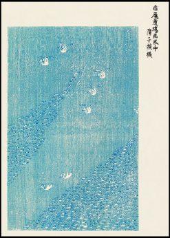 Blue Japanese Vintage