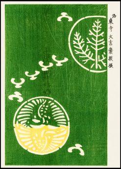 Green Japanese Vintage